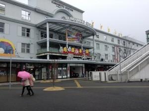 毛馬本駅舎