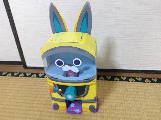 「幼稚園」のふろく(平成28年1月)