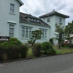 赤穂市立民俗資料館