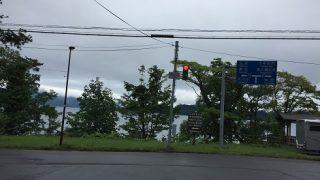 鹿角経由で酸ヶ湯温泉まで(平成29年夏)