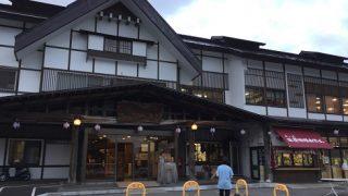 酸ヶ湯温泉旅館の紹介(平成29年夏)