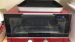 オーブントースター購入