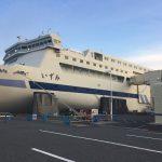 阪九フェリー「いずみ」乗船