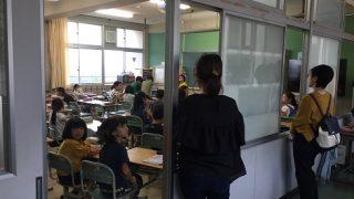 授業参観:次男(平成30年9月)