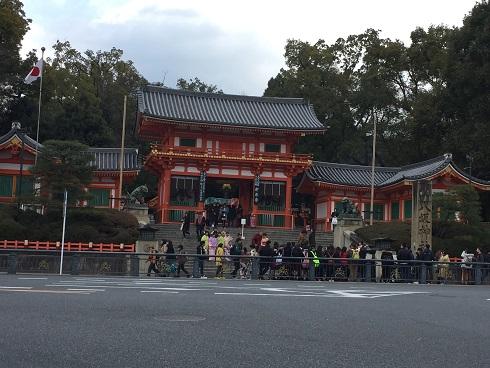 八坂神社は趣旨不明瞭の半休で