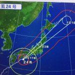 台風はもう勘弁(平成30年9月)