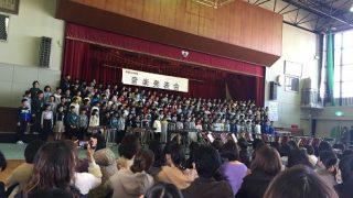 小学校音楽発表会:次男(平成30年)