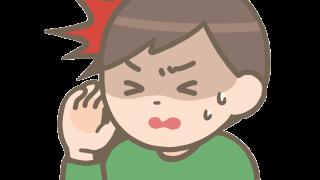 頭痛持ちの長男(平成31年1月)