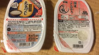 大沢温泉自炊生活:便利な食材