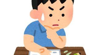インフルエンザの影響:長男(令和元年)