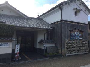 小浜宿資料館