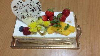 父の日は皆でケーキを楽しむ