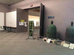 栗東展示室