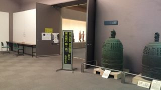 宇治と栗東で歴史資料館を見学