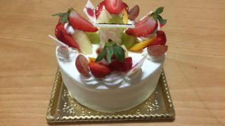 長男の誕生日は生クリームのケーキ(令和二年)