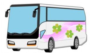 生駒発の修学旅行は滋賀と姫路:長男