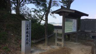 有休で播州三木を街歩き