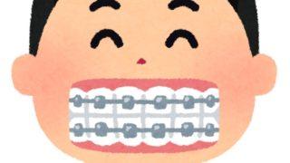 歯科矯正の進捗:次男(令和2年12月)