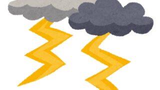 未明にゲリラ豪雨で休校(令和三年)