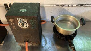 大沢温泉湯治屋で自炊の例