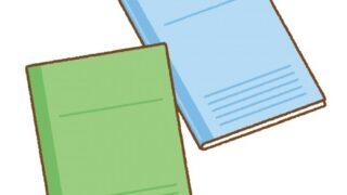 自学習のノート:次男
